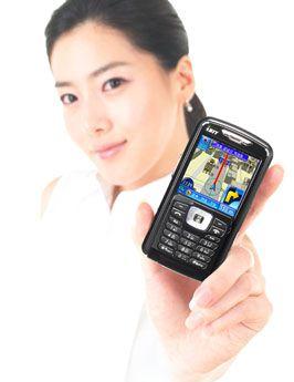iBIT U250 новый мультимедийный телефон