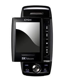 Двойной слайдер LG-SD910 снабжен подвижным дисплеем