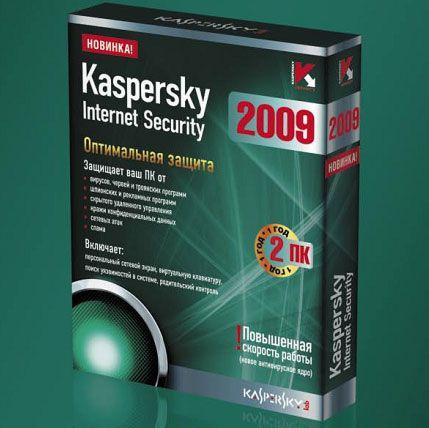 Kaspersky Internet Security 2009 8.0.0.454 Final