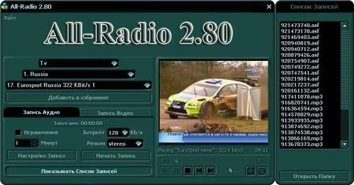 All Radio 2.80