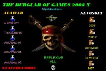 Новейший набор взломщиков игр от Nevosoft, Alawar и REFLEXIVE на 2008 год