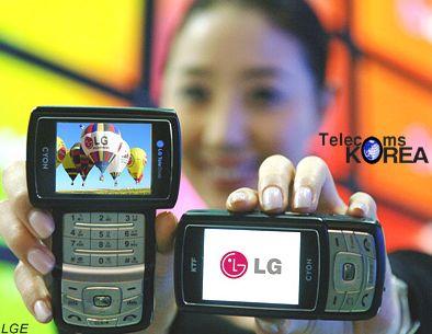 LG-KB1500, LG-LB1500 – телефоны с поддержкой телевещания