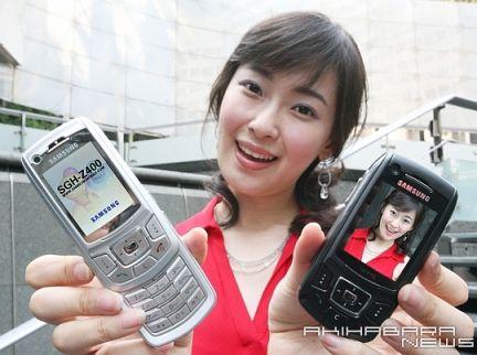 Samsung SGH-Z400 – тонкий слайдер третьего поколения
