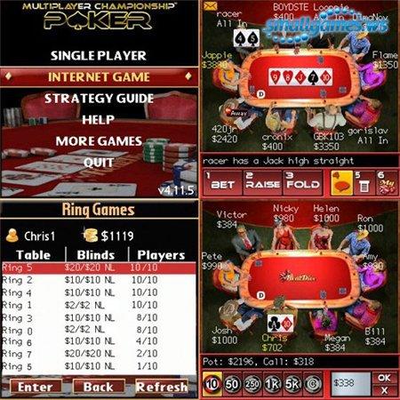 Party poker для Symbian