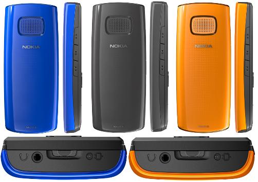 Nokia X1 – дешево и сердито с двумя симками