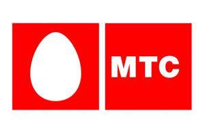 Новая акция от компании МТС