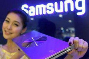 Samsung презентует новое устройство