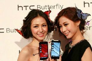 Новый HTC mini для смартфона HTC Butterfly