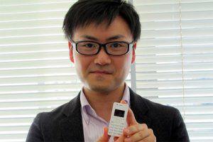 Willcom создала очень маленький телефон