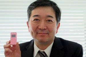 Новая модель миниатюрного телефона