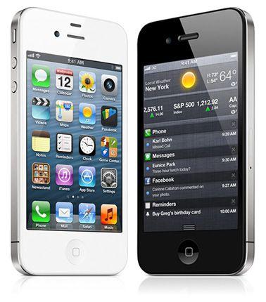 remont-iphone-4-big