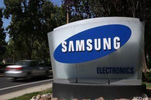 Samsung совершила прорыв в технологии 5G