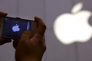 Apple показала седьмую версию iOS