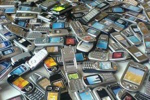 Новые технологии растворимый телефон