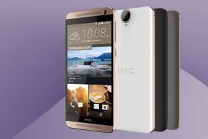 HTC раскрыла все подробности об One E9+