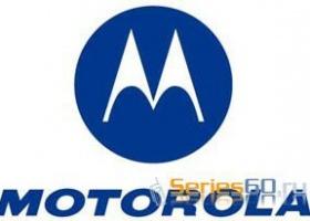 Motorola покидает российский рынок