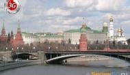 Роскомнадзор вручил представителям «большой тройки» разрешения на развертывание сетей 3G на улицах Москвы