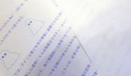 Toshiba представила принтер способный стирать текст.