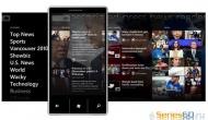 Первая волна Windows Phone 7 Series будет лишена некоторых функций
