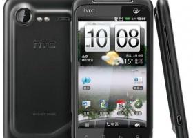 HTC S710d – версия HTC Incredible S с поддержкой различных стандартов связи