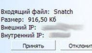 Эпидемия: Snatch крадет учетные записи ICQ