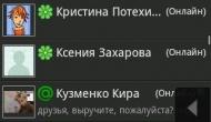 Новый Mail.Ru Агент для Android поддерживает ICQ