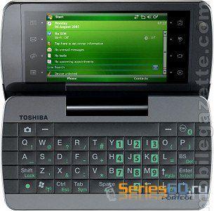 Бизнес-решения от Toshiba