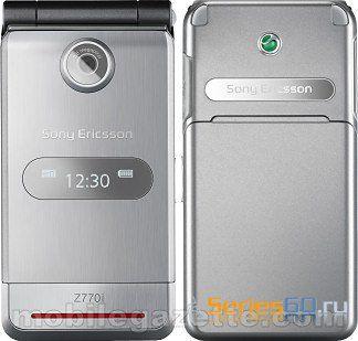 Z770i: телефон для всех