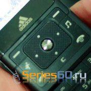 Телефон для спортсменов