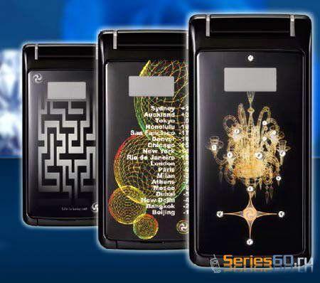 Cosmic Shiner: телефон с бриллиантами