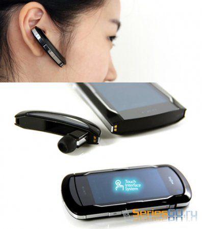 Mooon+: телефон со съемной Bluetooth-гарнитурой