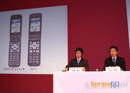 Fujitsu против Toshiba
