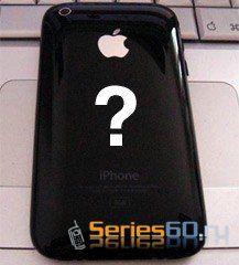 3G iPhone летом?