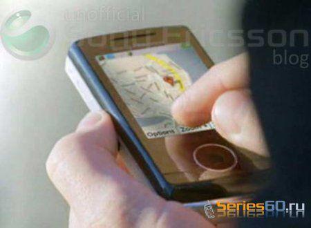 Sony Ericsson P5i: детали