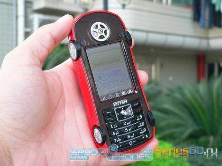 Телефон для фанатов Ferrari