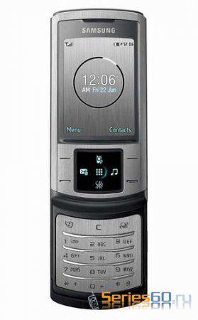 Samsung Soul в продаже