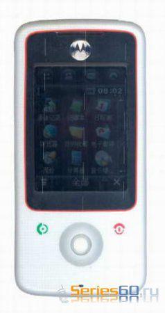 Одобрен телефон Motorola A810