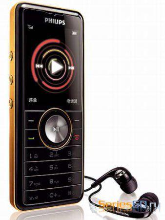 Philips M600 в Европе