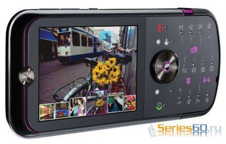 Изображения Motorola ZN5