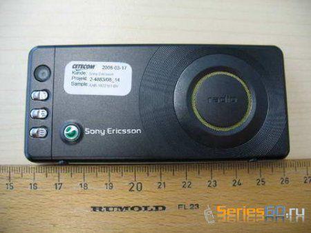 Sony Ericsson R300 Radio: радиостанция