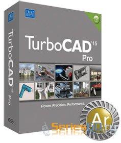 TurboCAD Professional 15.1.36.2