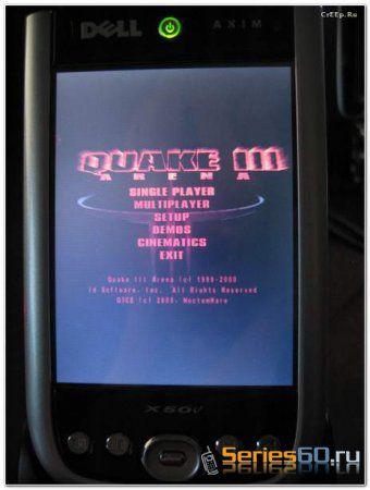 Quake3 PDA
