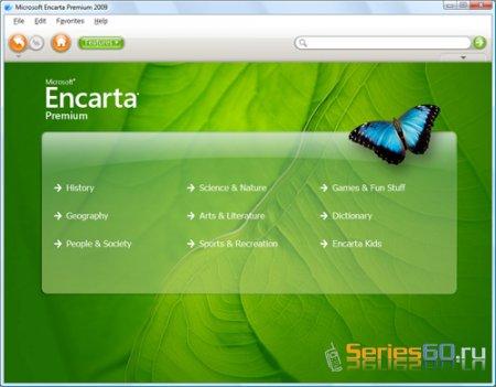 Microsoft Student with Encarta Premium 2009-XiSO