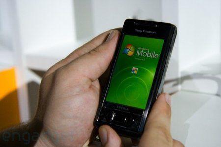 Sony Ericsson's XPERIA X1 задержка до конца года