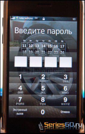 iPhone 2.0.2 — без пароля