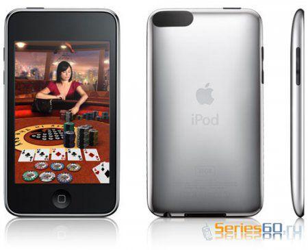 Apple представила обновленный iPod Touch