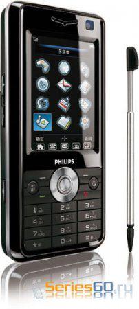 Philips TM700 с поддержкой китайских 3G-сетей