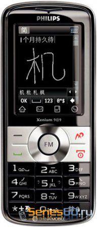 Простой телефон с сенсорным дисплеем Philips Xenium X300