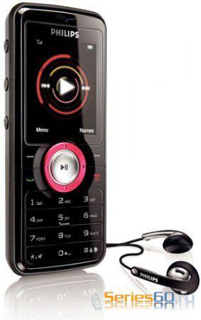 Простой телефон для музыки Philips M200