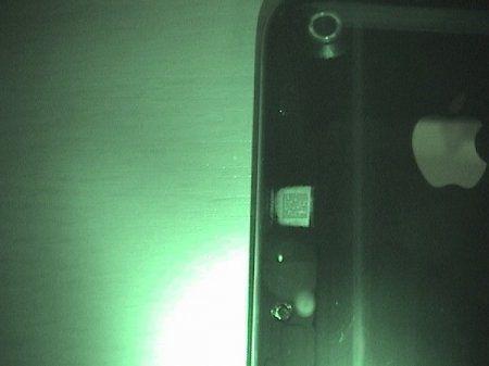 iPhone 3G имеет скрытый matrix код